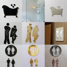 3D Mirror Sticker Funny WC Toilet Door Entrance Sign Men Women Bathroom DIY Wall Sticker Decals Bar Home Decor(China)