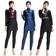 fc2573bbe9 2019 New Burkini Muslim Full Cover Swimwear 3PCS Women Swimsuit Islamic  Beachwear Modest Middle East Conservative Bathing Suits