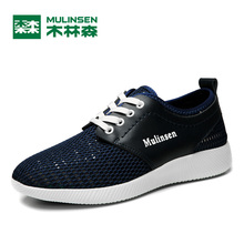 MULINSEN Men & Women Lover Breathe Shoes Sport summer pure ultra comfort burst trait barefoot athletic Running Sneaker 270243