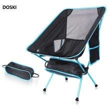 цена на Outdoor Aluminum Folding Chair Portable Fishing Chair Camping Chair Seat 600D Oxford Cloth Outside Picnic BBQ Beach Chair