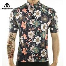 Racmmer 2020 roupas de ciclismo profissional, camisa respirável, roupas mtb de verão, bicicleta curta, kit de roupas para ciclismo # DX 02