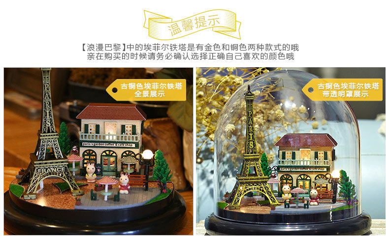 DIY Miniature dollhouse Romantic Paris The Eiffel tower wood doll houses home assembling toys house glass Cover Creative Gift 2