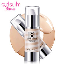 Qdsuh  Dual-Color Multi effect BB Cream 30ML Cosmetic Skin Care Base Makeup Brighten Concealer Naked Contour Palette Foundation