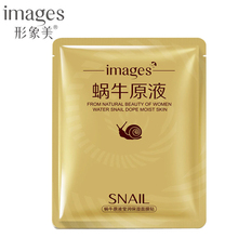 IMAGES Snail Mask Face Care For whitening Moisturizing Facial Antioxidant Anti Aging Dry Skin Beauty Nourish Essence