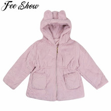 49f1597bb54b Buy baby kids pink faux fur jacket and get free shipping on ...