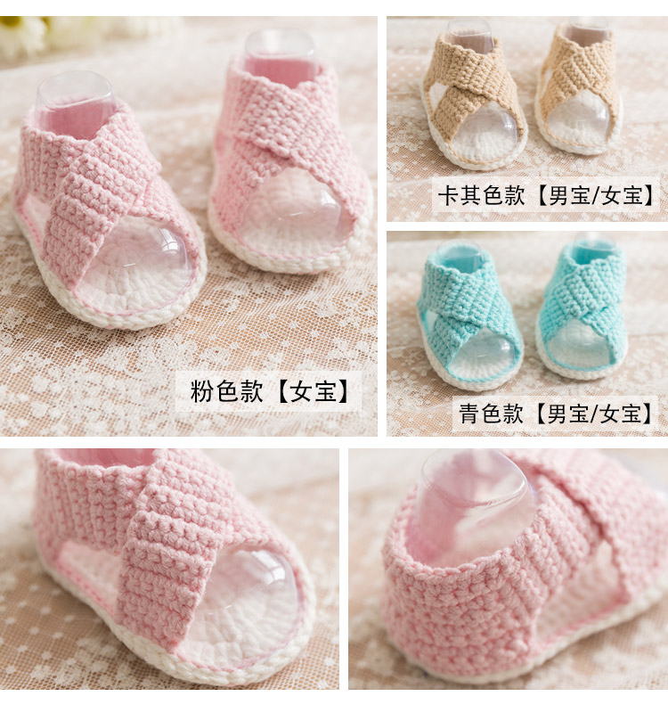 QYFLYXUENew Mammy Hand For Baby Shoes Crochet Manual Diy Knitting Wool Coarse Cotton Thread Needle Wire