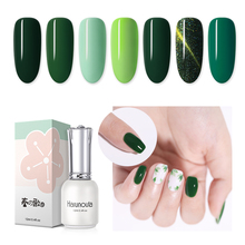 Harunouta 12ml Verdancy Series Gel Polish Green Colors Nail Art 3D Magnetic Shimmer Soak Off UV LED