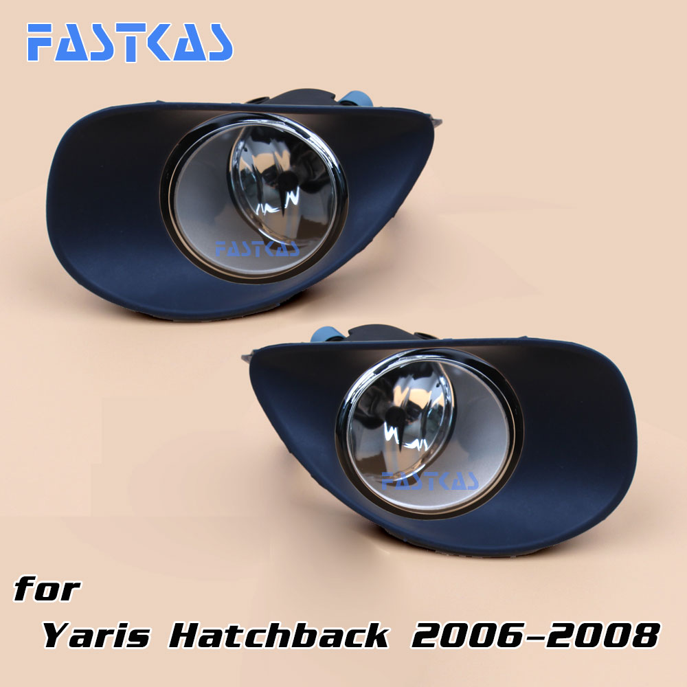 12v 55w Car Fog Light for Toyota Yaris Hatchback 2006-2008 with Frame Left & Right Fog Light Lamp Assembly with Switch Harness 12v 55w car fog light assembly for ford focus hatchback 2009 2010 2011 front fog light lamp with harness relay fog light