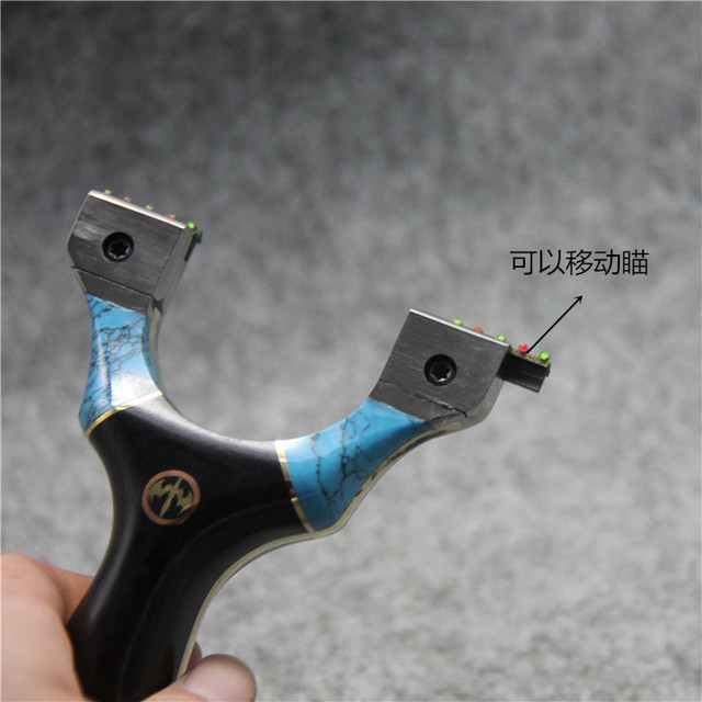 Rosewood Violet Tan Slide Titanium Alloy Length 120mm Optical Fiber Clip Slingshot for Outdoor Archery Shooting