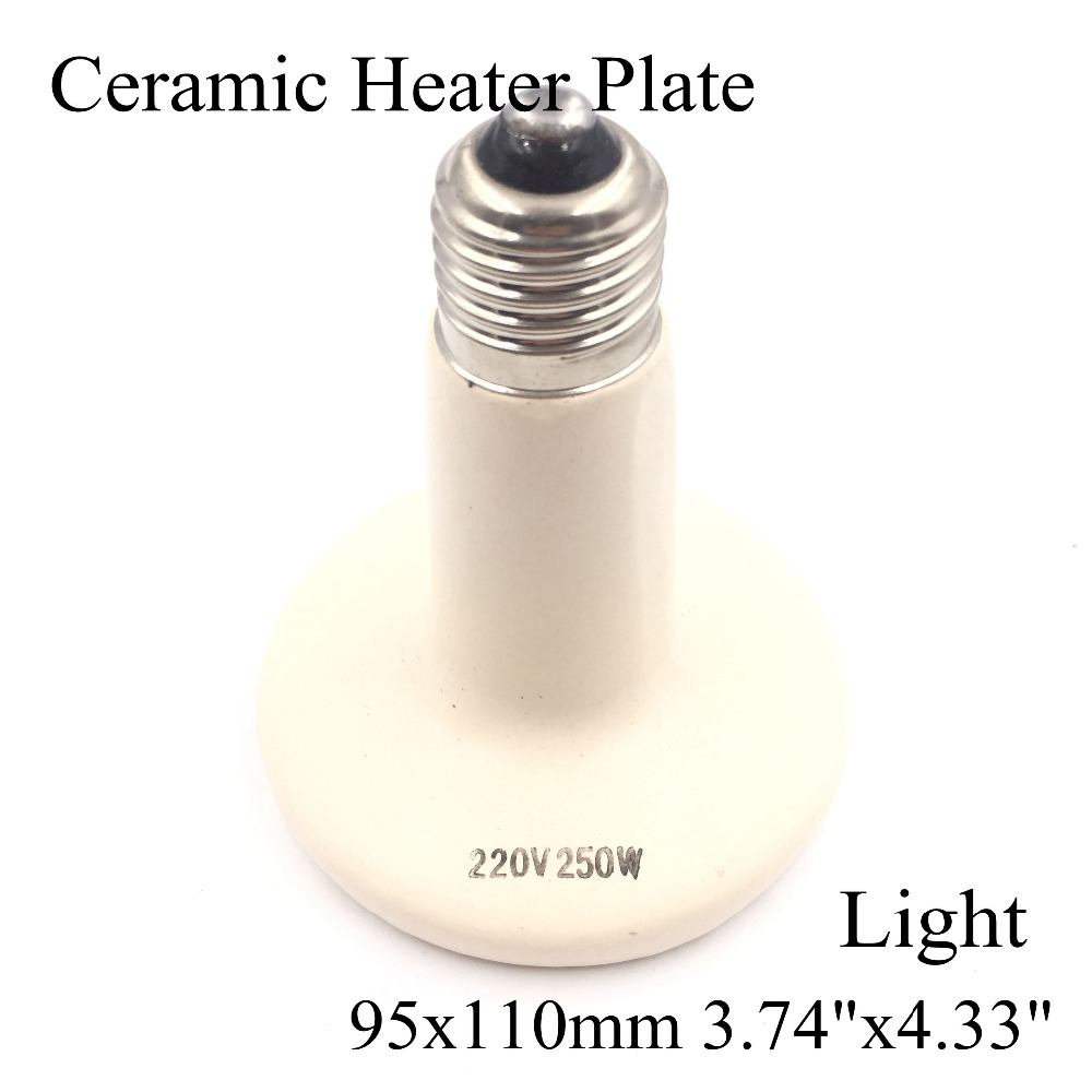 220V 95x110mm 50~250W Pet Ceramic Emitter Heated Plate Appliance Reptile Poultry Heating Breeding Light Bulb For E27 Lamp Holder 110v 120v 100w poultry ceramic heating emitter black heating lamp for pet heating bulb for reptile with socket e26