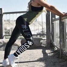 Sexy Skinny Legging Women Sportswear Lift Squat Print Fitness Pants Push Up Hips Women's Leggins stretch pants