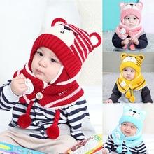 Комплект из 2 предметов; детская зимняя шапка и шарф; теплые шапки для мальчиков и девочек; детский чепчик с рисунком; милые шапки; реквизит для фотосессии