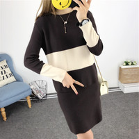 2017 New Arrival Women S Autumn Clothing Set Knitting Patchwork Braided Cord Top And Pencil Skirts