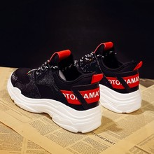 New 2020 Fashion Women Vulcanized Shoes