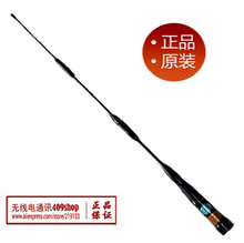 Taiwan SURMEN 2m/70cm dual band antenna N-830B Japan performance