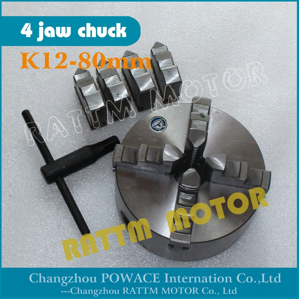 Manual chuck Four 4 jaw self-centering chuck K12-80mm 4 jaw chuck Machine tool Lathe chuck 4 jaw self centering chuck k12 130 machine tool lathe chuck