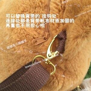 Image 3 - Nouveauté sac à main polyvalent pour femme Lolita sac à main en peluche pour femme