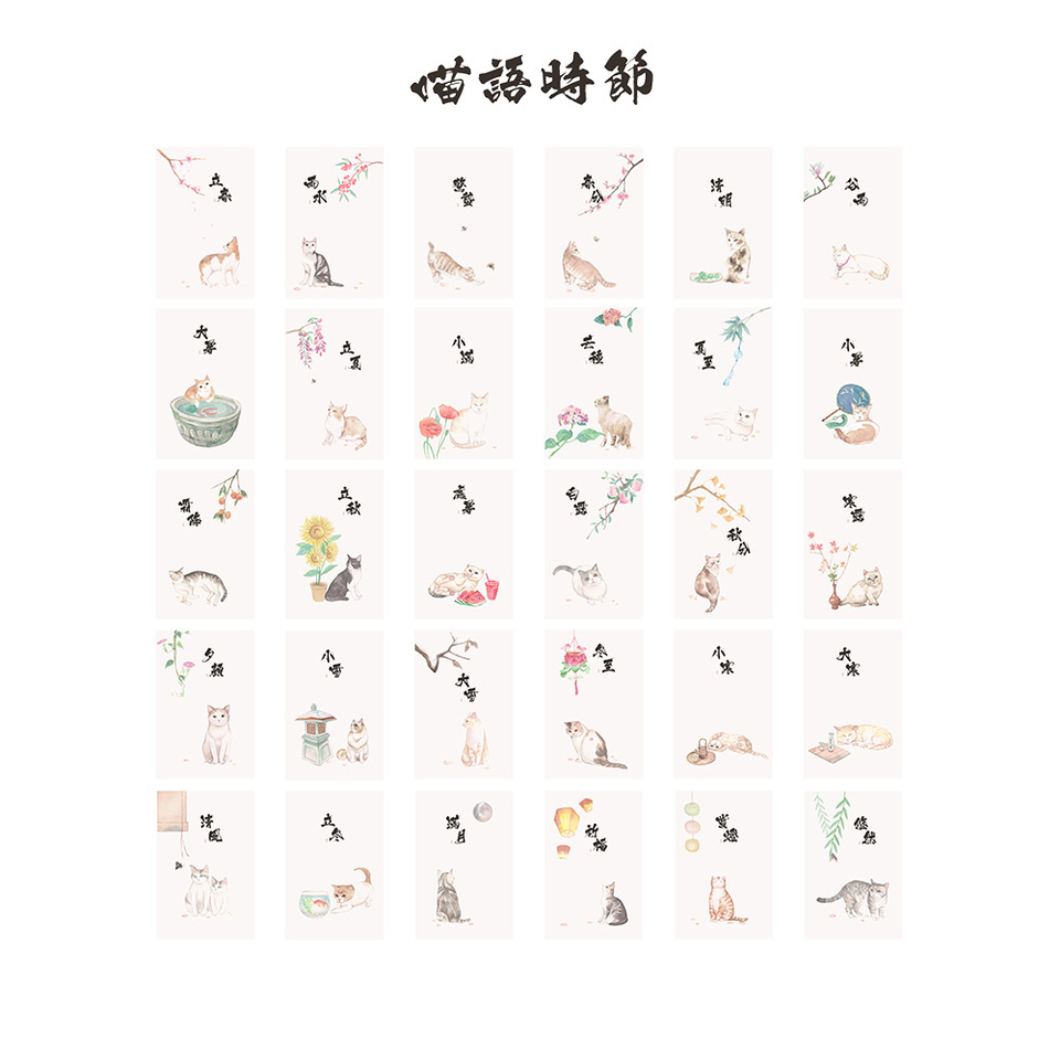 Excellent 30 Pcs Lot Hand Drawing Pets Cats Carte Postale Greeting Card Personalised Birthday Cards Veneteletsinfo