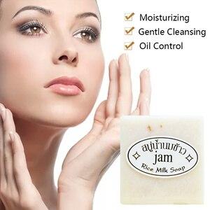 Thai Reis Milch Seife Kollagen Haut Aufhellung Handgemachte Seife Öl Steuer Bleaching Feuchtigkeitsspendende Körperpflege Akne Glatter TSLM1