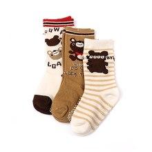 W068 От 1 до 3 лет Детское осенне-зимнее пальто в носки без пятки на резиновой нескользящей подошве; точки бурый медведь, стильные, хлопковые, детские носки