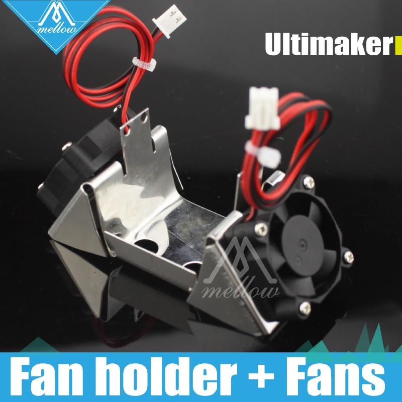 Impresora 3D Ultimaker 2 + UM2 Cabezas de Doble Extrusora Hotend kit bloque de Acero Inoxidable de Doble Ventilador Ventiladores Soporte para Olsson