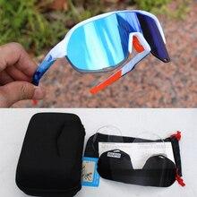 b7433165dfd3c3 100% Marque speedtrap S2 polarisées lunettes de soleil de cyclisme plein  air Lunettes VTT Vélo