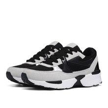 Mvp Boy Breathable Simple Common Projects Jordan Retro Superstar Shoes Stefan Iebron Ultra Boost Solomons Speedcross Feminino