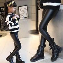 Children's pants leggings Autumn new thin models girls Pu leather popular imitation leather pants Elastic Solid Kids Trousers