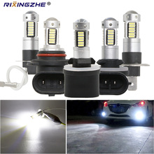1PC High Power Car H3 LED H1 LED H27 880 881 9005 9006 hb3 hb4 30smd auto Fog lamp drl 4014 car fog Light 12V