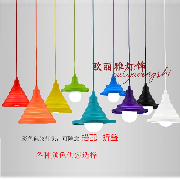 simple personality can be folded to fold the restaurant supermarket fruit shop children's pendant lamp color silica gel