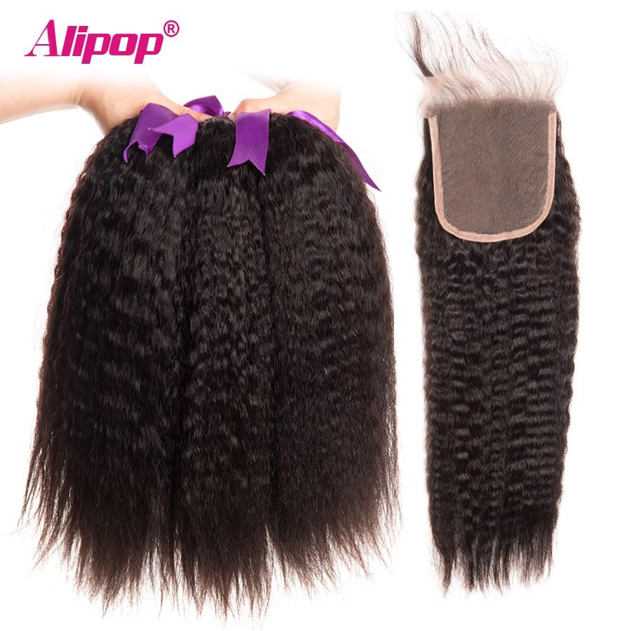 Kinky Straight 4 Bundles With Closure Brazilian Hair Weave Bundles With Closure Human Hair Bundles Alipop Remy Coarse Yaki Hair