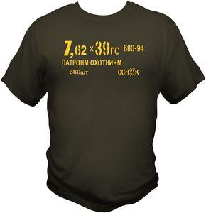 7,62X39 AK47, caja de municiones, camiseta AK74 AKM, revista Sling