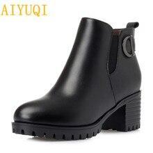 AIYUQI Women high heel wool winter boots 2019 new genuine leather women  booties,luxury big size 41 42 43 female Martin