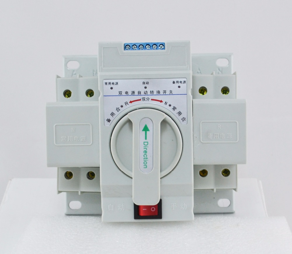 MCB type white shell Dual Power 2P 63A 230V Automatic transfer switch ATS Rated voltage 220V /380V Pole 2 50/60Hz