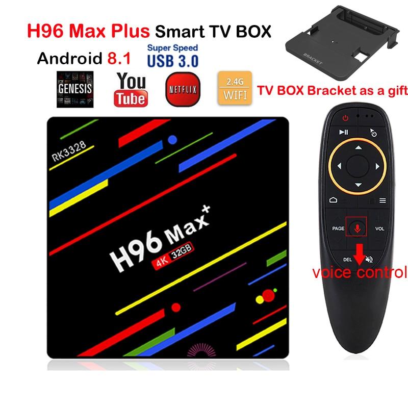 H96 MAX Plus Android 8 1 TV Box 4GB Ram 32GB Rom RK3328 Quad core 2