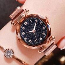 Luminous Women Watches Luxury Starry Sky Magnetic Female Wristwatch Waterproof Rhinestone Arabic Numerals Clock relogio feminino