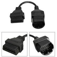 마쓰다/포드/레인저에 대 한 16pin OBD2 진단 케이블 어댑터 코드 스캐너에 17pin