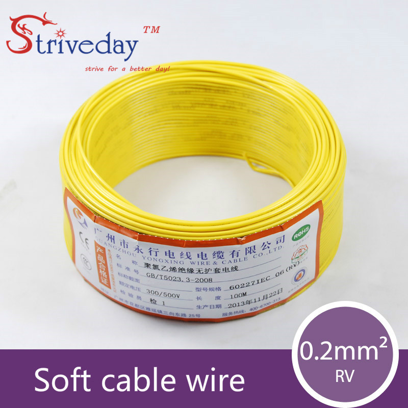 100 Meters/roll RV-0.2mm Square Multi-strand Flexible Stranded Cord Electrical and Electronic Equipment Copper Electronic Wire c28awg 2c 2 core multi strand copper telephone lines 150m roll