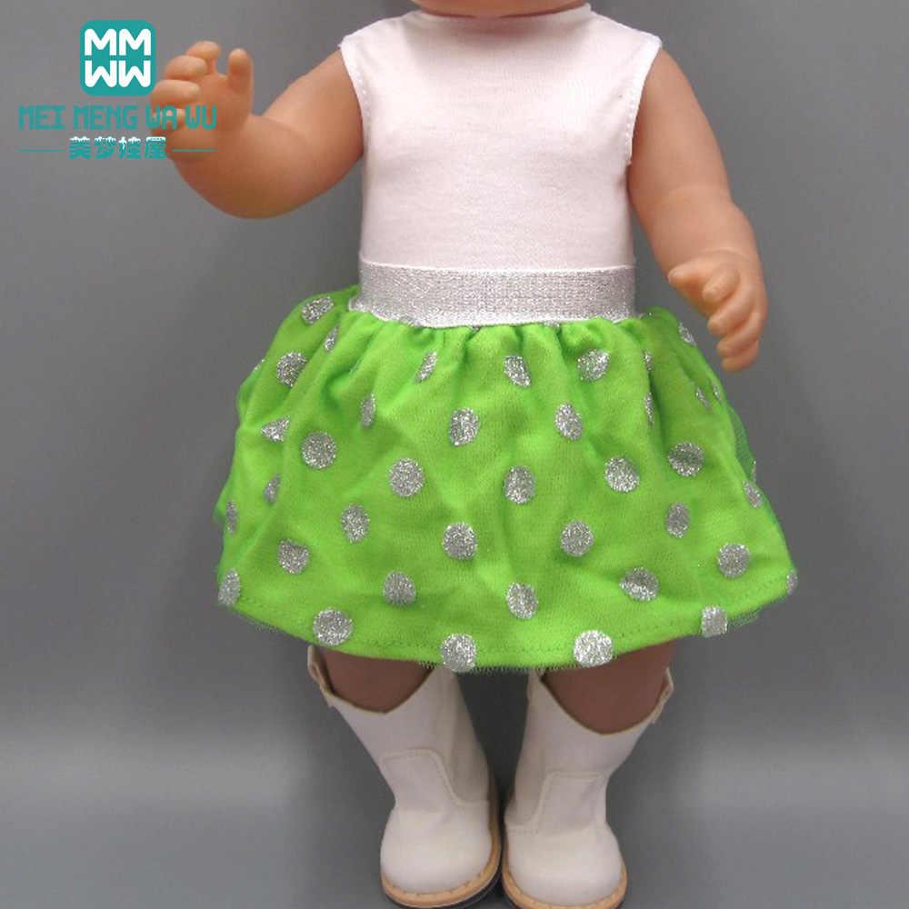 Одежда для куклы 17 дюймов 43 см аксессуары для детской Куклы Детские Распашонки