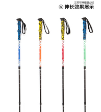 3 Section Straight Handle Super Light Aluminium Hiking Pole Or Nordic Walking Carbon Free Shipping