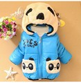 2016 Children Clothing panda Cartoon Outwear Child Boy Winter Wear Thickening Outerwear Coat Kids cotton-padded jacket
