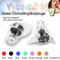 1 paire de bouchons d'oreille en Silicone souple Protection d'oreille bouchons d'oreille professionnels réutilisables réduction de bruit pour le sommeil DJ Bar bandes Sport