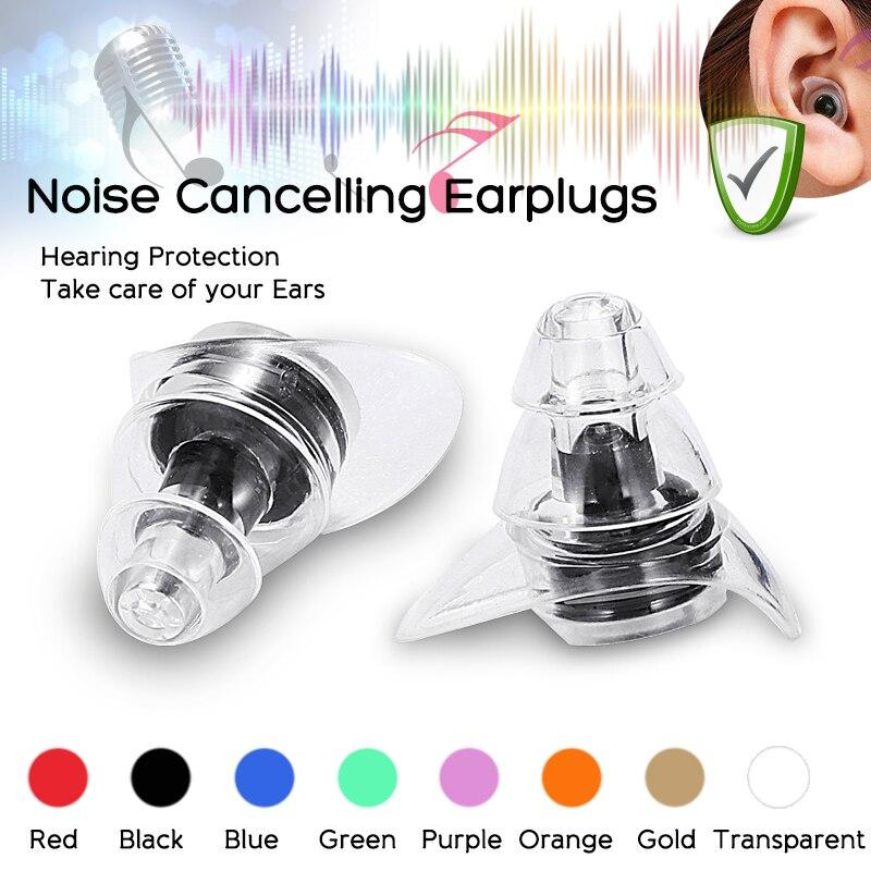 1 par de silicona suave tapones de oído protección reutilizables Profesional de Música de los tapones para los oídos de reducción de ruido para dormir DJ Bar bandas deporte