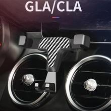 אוניברסלי נייד מכונית טלפון הכבידה מתכת מחזיק אוויר vent 360 תואר אוטומטי stand עבור מרצדס בנץ GLA CLA GLC C  Class רכב