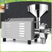 flour mill medicine pulverizer cereal grain grinding machine steel bean wheat rice sesame grinder