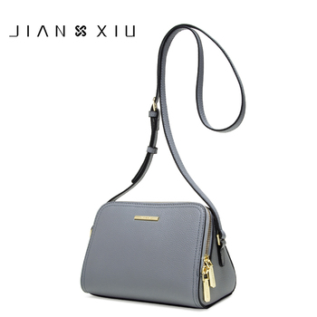JIANXIU Brand Genuine Leather Bag Female Messenger Bags Shoulder Crossbody Bags For Women Small Messenger Bag 2020 Purse Tote