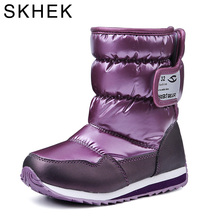 SKHEK -35 degree winter warm kids boots girls boots ,fashion Waterproof children's shoes ,girls boys boots perfect for kids acce
