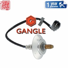 For 2010-2011 TOYOTA Camry 2.5L  Air Fuel Sensor GL-14089 234-9089 89467-06100 for 2007 toyota camry 3 5l air fuel sensor gl 14050 234 9050 89467 04010