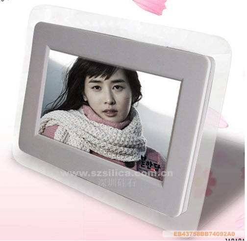 Free Shipping Wholesale 7 Digital Photo Frame Transparent Acrylic