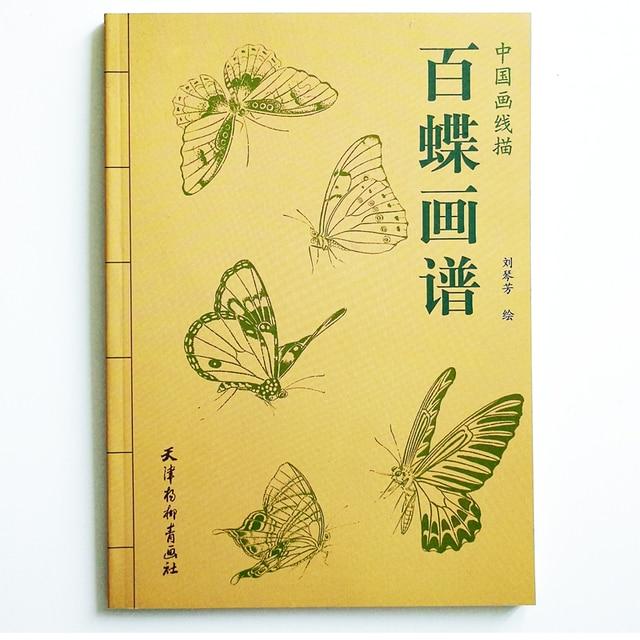 En Ucuz Yuz Kelebekler Resim Sergisi Sanat Kitabi Liu Qinfang